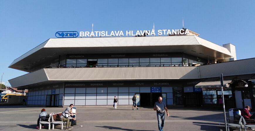 Ж/д вокзал Братиславы