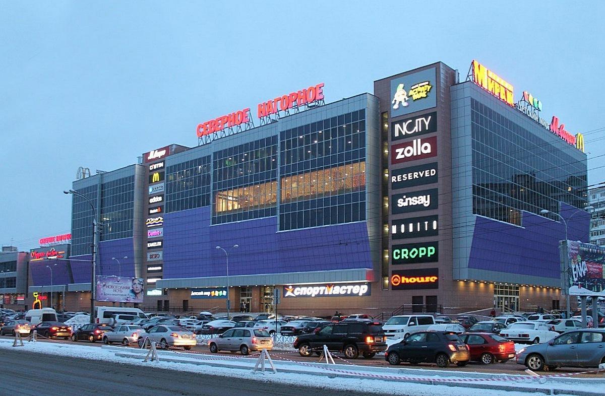 Северное Нагорное Мурманск Официальный Сайт Магазины