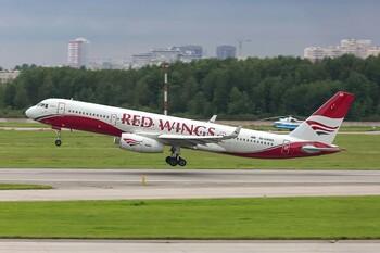 Red Wings сможет летать из Жуковского в Китай и Италию
