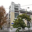 Дом Скворцова в Саратове