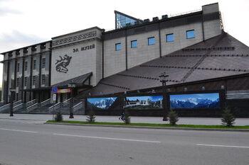 Национальноый музей в Горно-Алтайске