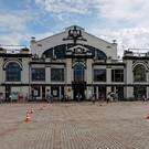 Крытый рынок в Саратове