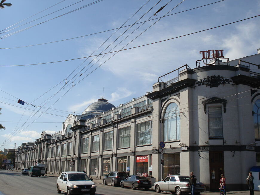 фото крытый рынок г хабаровска