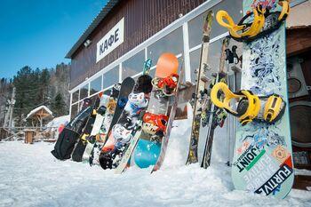Стоянка для сноубордов TeletSki