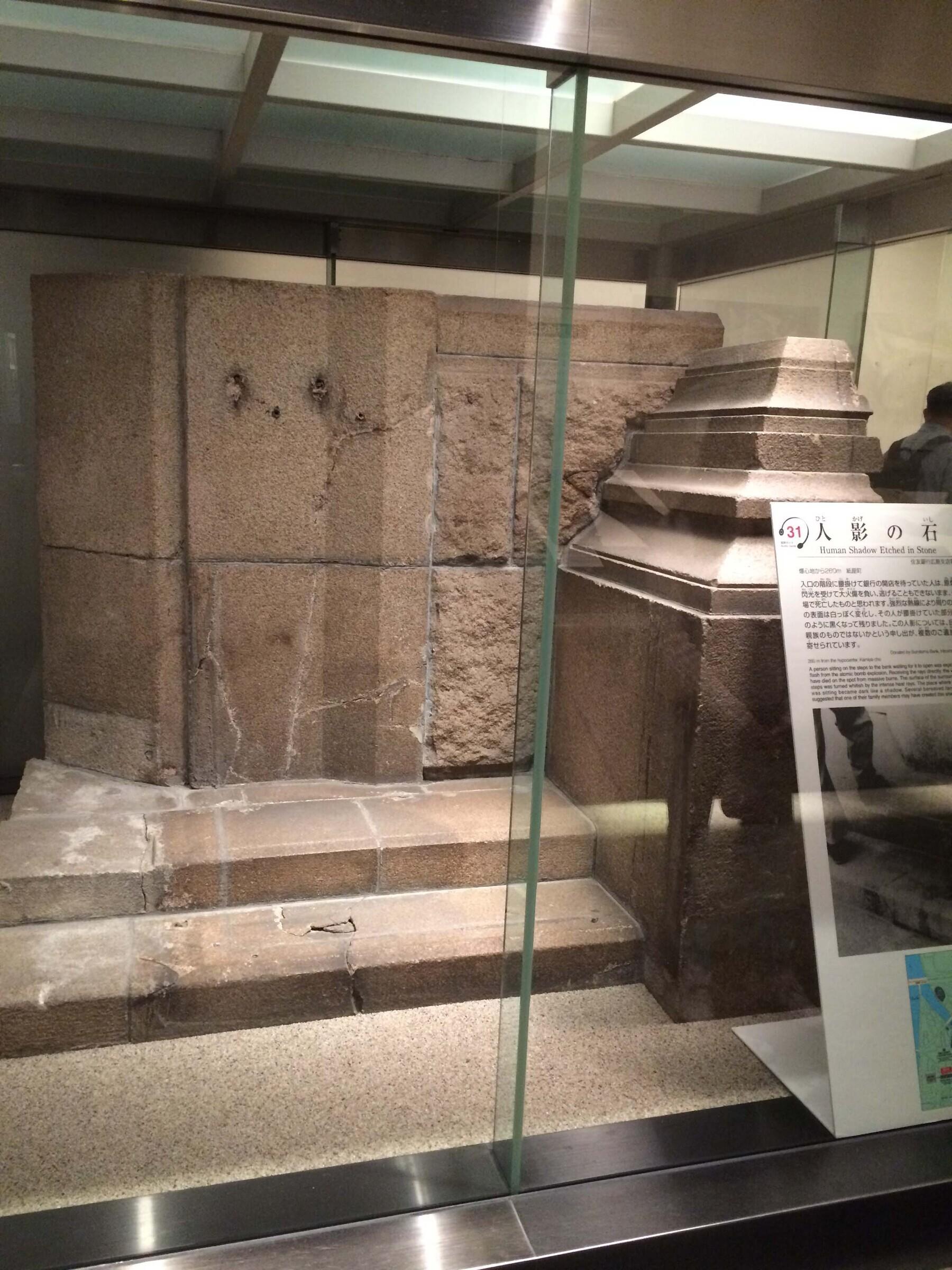 это очень фотографии из музея хиросимы популярный