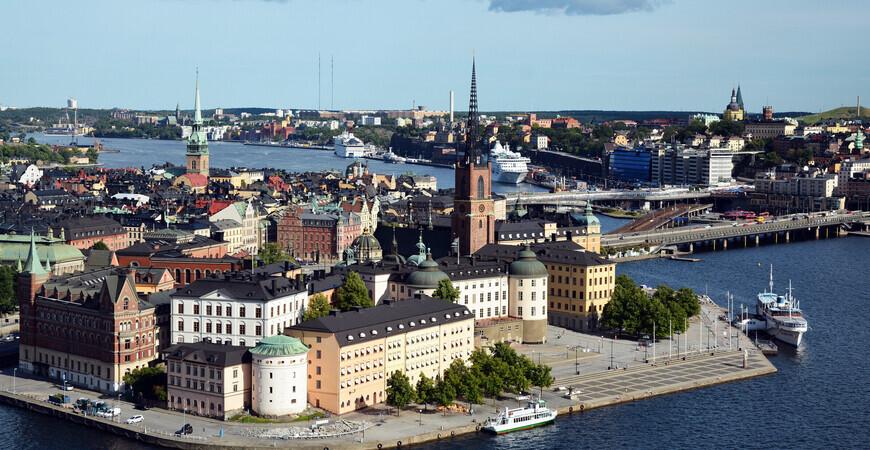 Гамла-Стан<br/> (Старый город в Стокгольме)