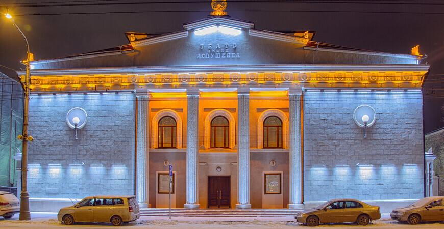 Театр Пушкина в Красноярске