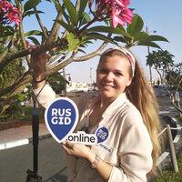 Эксперт Дарья Ельшина (dasha_rusgid)