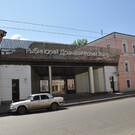 Рыбинский драматический театр