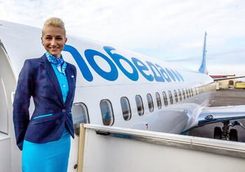 Авиакомпанией «Победа» заинтересовался британский миллиардер