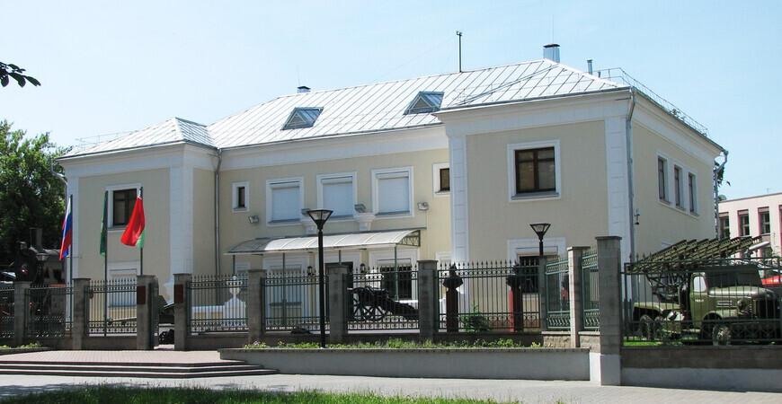 Военный музей в Гомеле