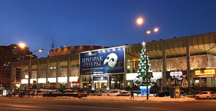 Театр «МДМ»