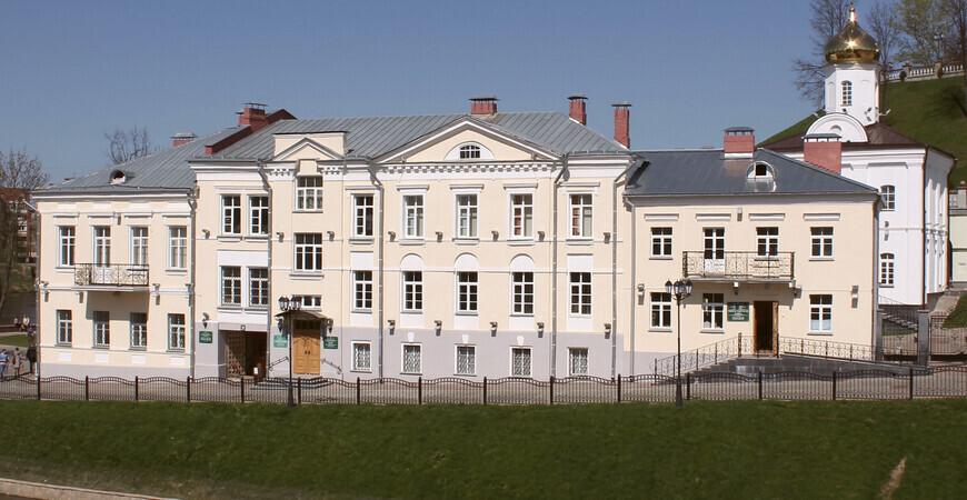Свято-Духов монастырь<br/> в Витебске