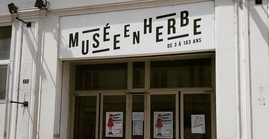 Музей в траве