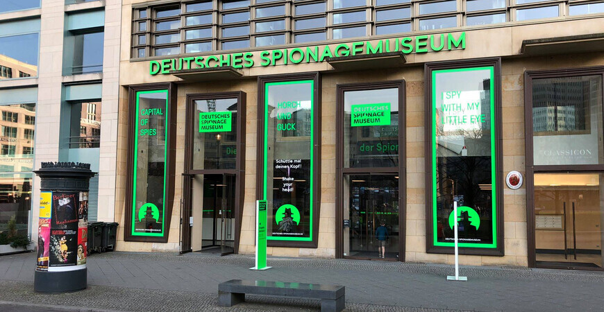 Музей шпионажа в Берлине