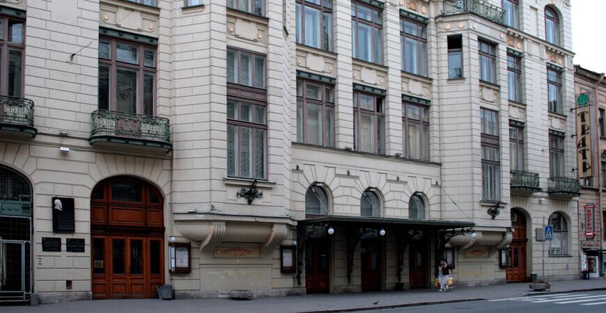 Театр «На Моховой»