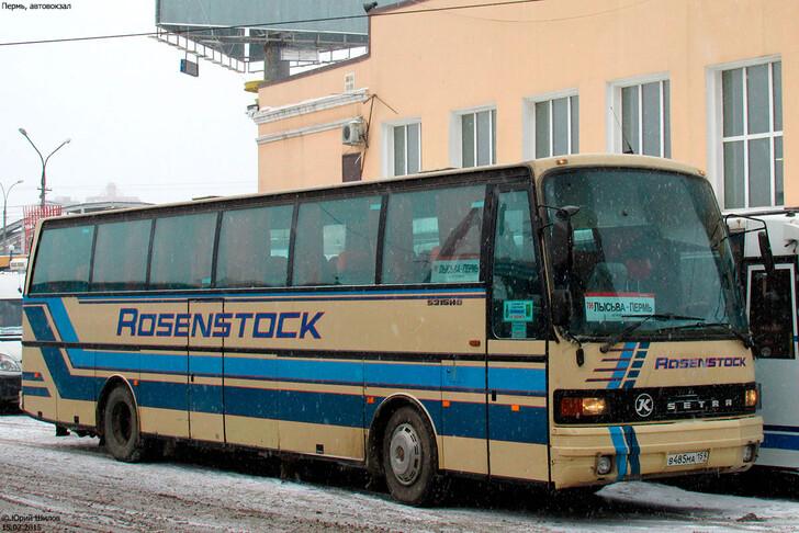 Автобус Кунгур — Пермь