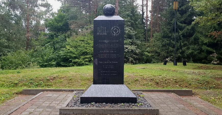 Дуга Струве в Беларуси