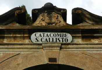 Катакомбы святого Каллисто