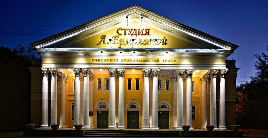 «Студия» Ермолаевой в Омске