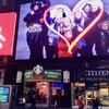 Со своими туристами на большом экране на Таймс Сквер