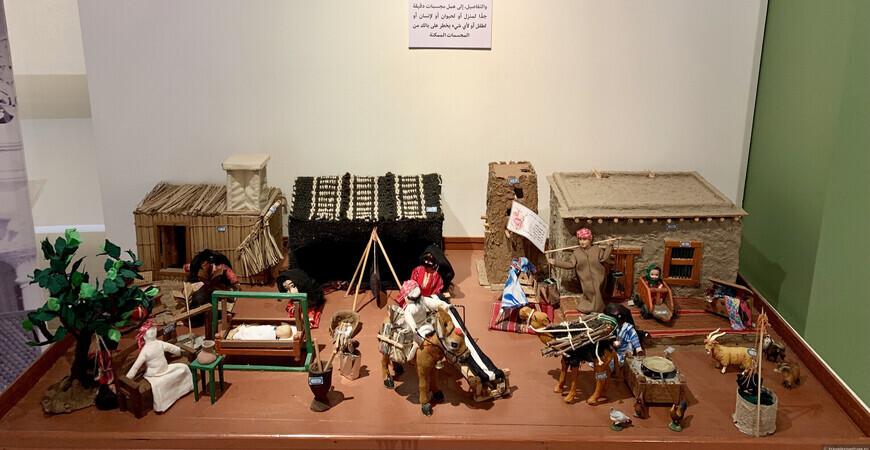 Музей женщин в Дубае