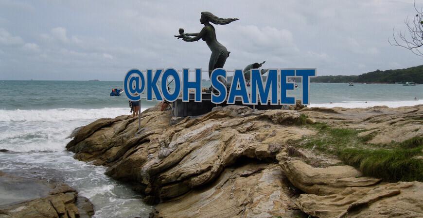 Пляж Ао Хин Кок (Ao Hin Khok)