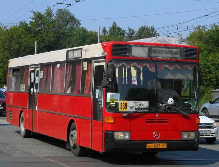 Автобус Пермь – Усть-Качка