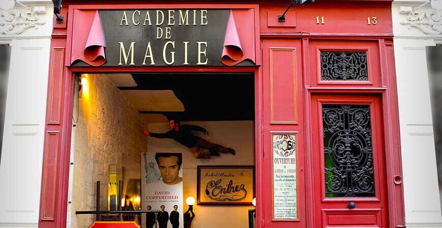 Музей магии в Париже