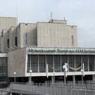 Иркутский музыкальный театр имени Н. М. Загурского