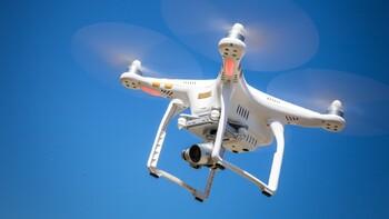 За съёмку дроном турист оштрафован на 20 000 долларов