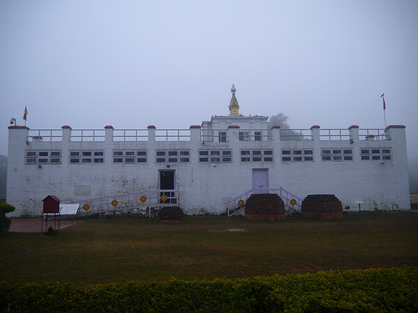 Лумбини — родина Будды. Непал, отзыв от туриста kailash1 ...