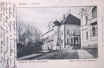 В Эстонии восстановят дом Петра I