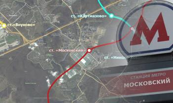 Метро в аэропорту Внуково появится в 2022 году