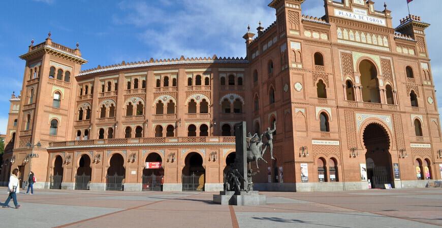 Арена Лас-Вентас (Plaza de Toros de Las Ventas)