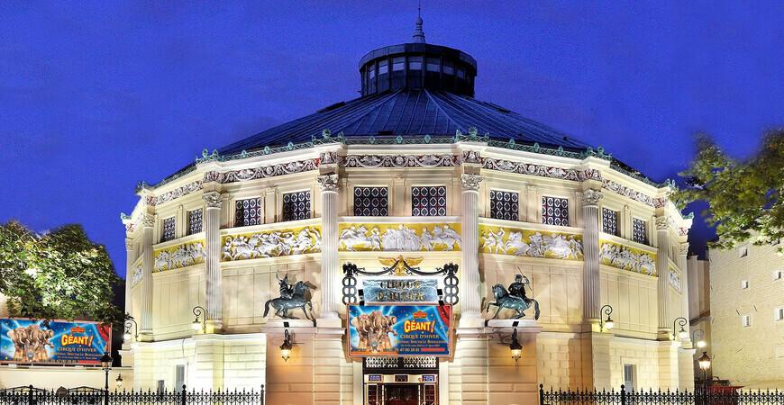Cirque d'hiver Bouglione (Зимний цирк Парижа)