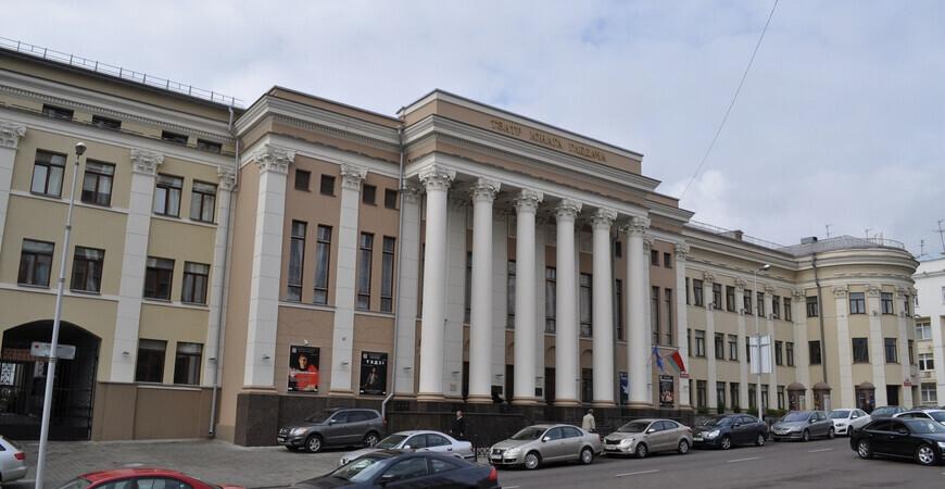 ТЮЗ Минска