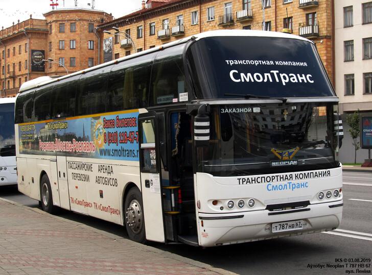 Автобус Москва — Рославль