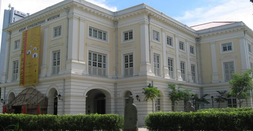 Музей цивилизаций Азии