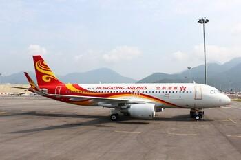 Авиакомпания Hong Kong Airlines может приостановить деятельность