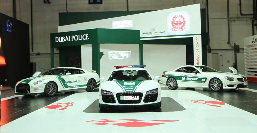 Музей полиции в Дубае