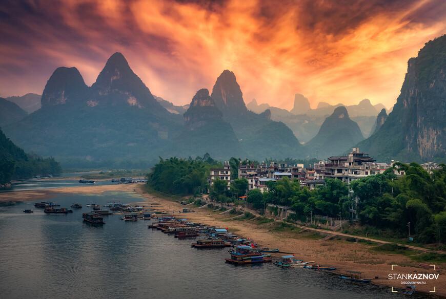 Вид на долину реки Ли на закате