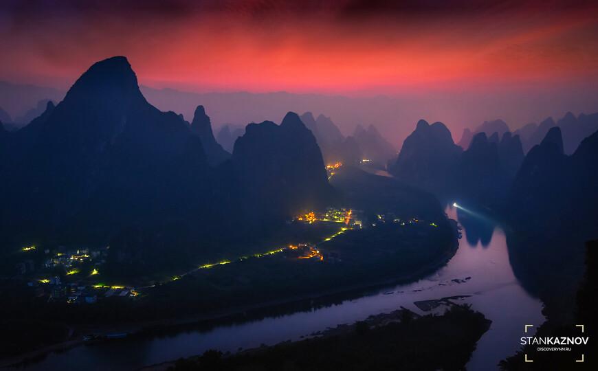 Рассвет с Xiaggong hill