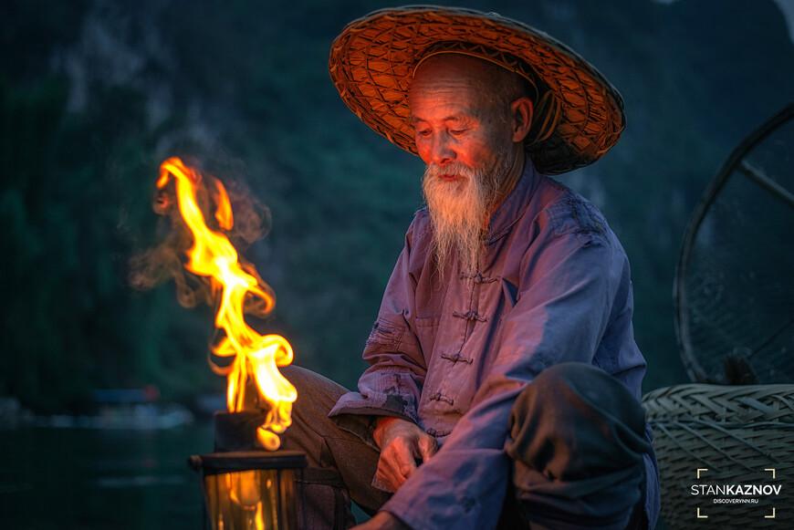Старик и пламя