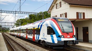 Францию и Швейцарию свяжут линиями лёгкого метро