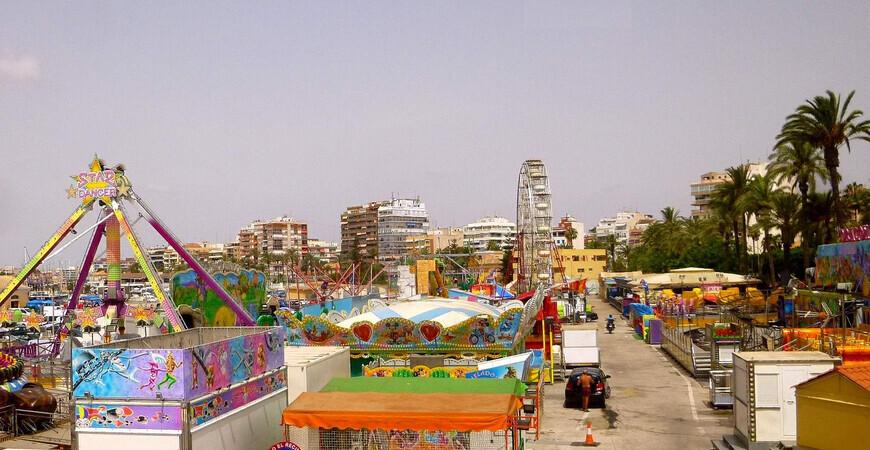 Парк развлечений «Recinto Ferial»