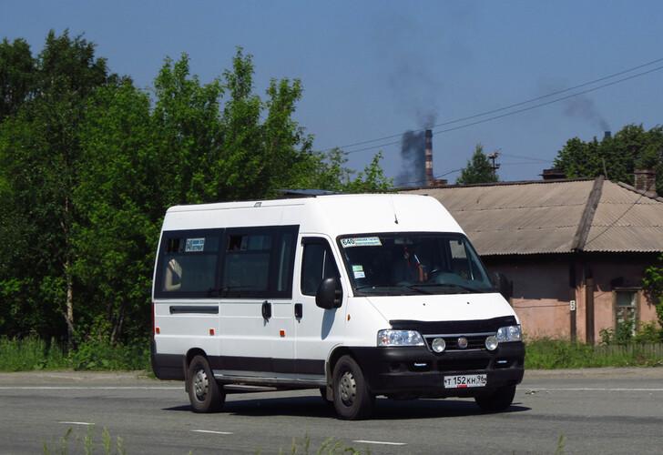 Автобус Екатеринбург — Нижний Тагил