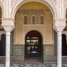 Дом Пилата в Севилье