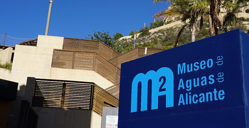 Музей воды в Аликанте