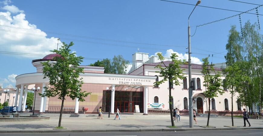 Кукольный театр в Могилеве